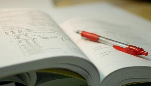 考试大纲内容书籍